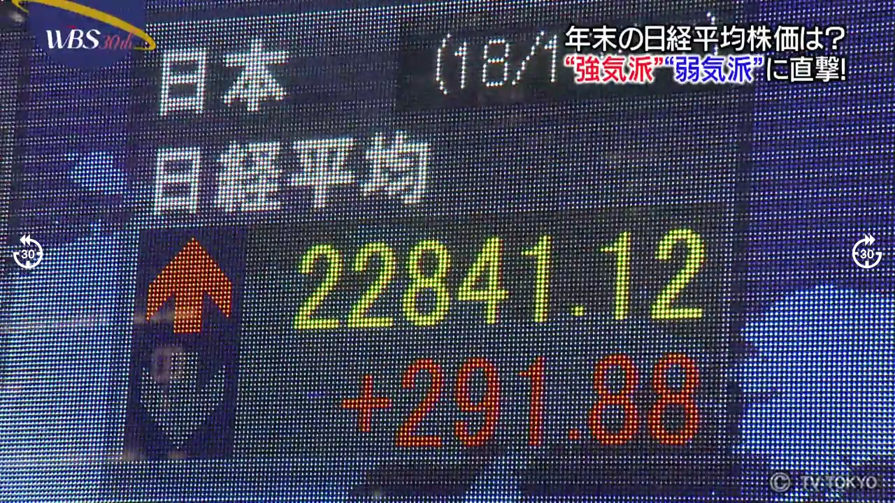 株価 掲示板 シャープ