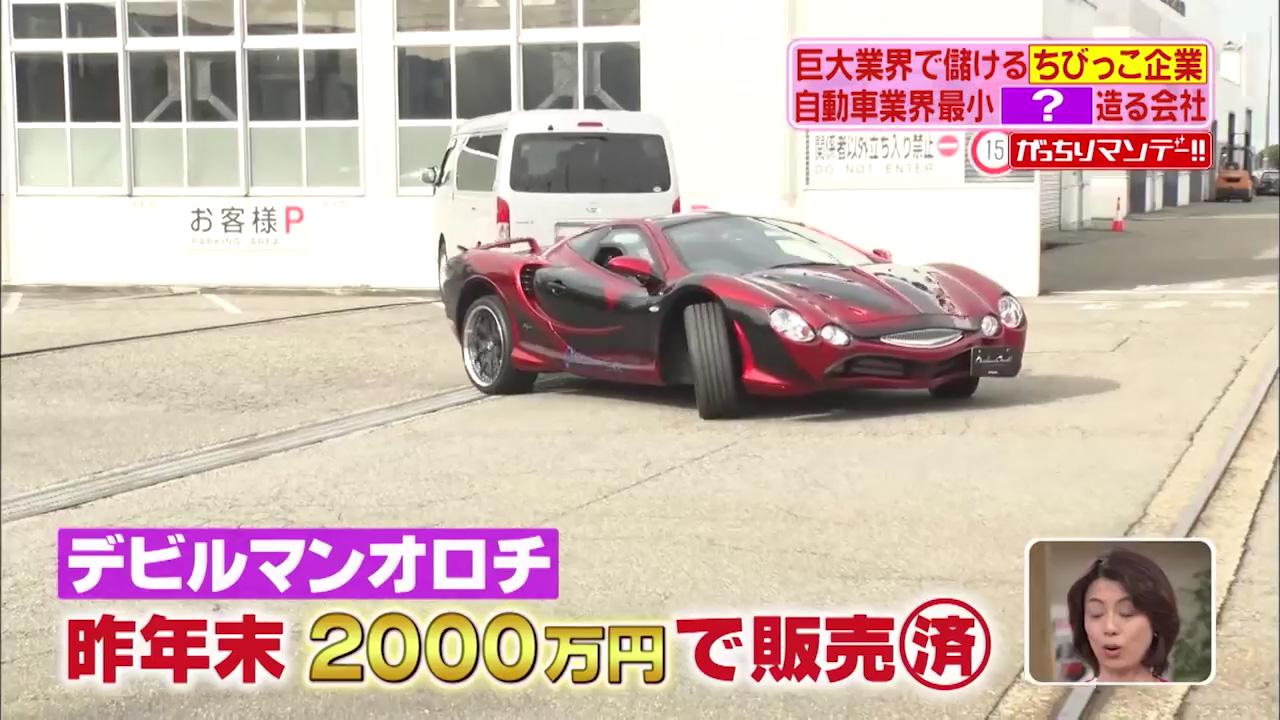 新車を改造してオシャレクラシックカーにするおじさん「年間550台売れる」  [621795666]YouTube動画>1本 ->画像>46枚