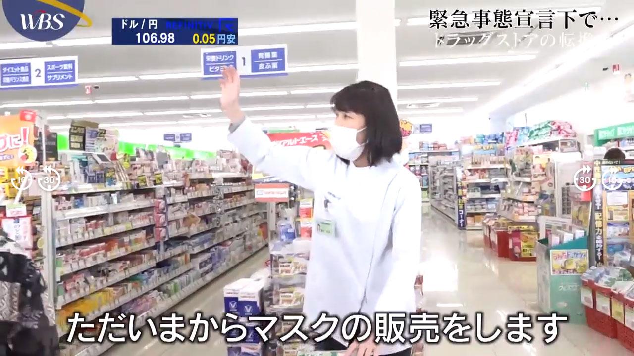 薬局 並ぶ スギ マスク [B!] 【スギ薬局に朝から行列!】マスク買うために並ぶ時間と労力考えればポチればいいのに?