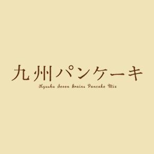 kyushu-pancake